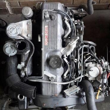 хендай гетц бишкек in Кыргызстан | АВТОЗАПЧАСТИ: Продаю 4D56T объем 2.5 мотор в отличном состоянии Подходит таким авто