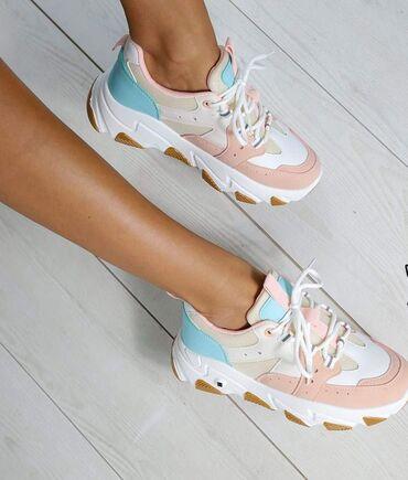 Ženska patike i atletske cipele - Pozega: Zenske patike novi model 3200 dinara 36-41