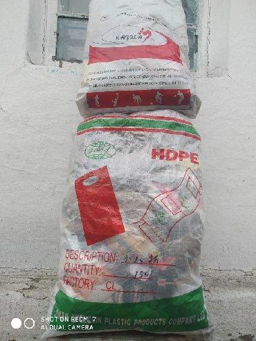 Находки, отдам даром - Кара-Балта: Вещи для всей семьи. Находится в кара балте район пачтовава. Прошу зв