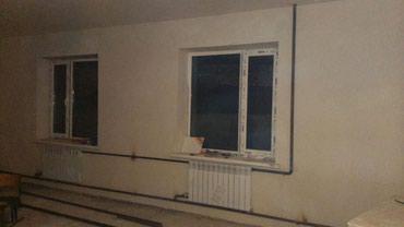 Делаю сварочные работы, отопление, в Бишкек