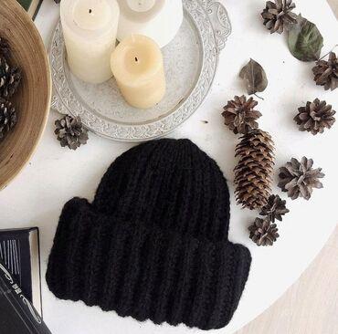 шапки и варежки в Кыргызстан: Шапки ручной работыСрок изготовления от 3 до 6 днейКачественная