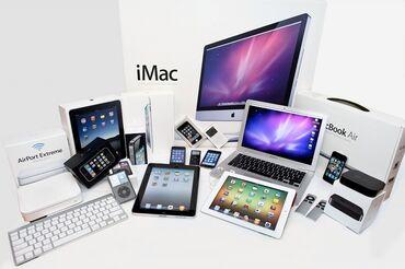Скупаем продукцию от apple !!!  Скупка iPhone  Скупка iPad Скупка MacB