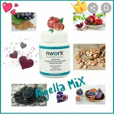 Нижелла Микс Nigella mix ⠀В составе капель Нижелла Микс:Масло черного
