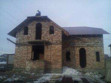 сары озон городок бишкек в Кыргызстан: Продам Дом 144 кв. м, 7 комнат
