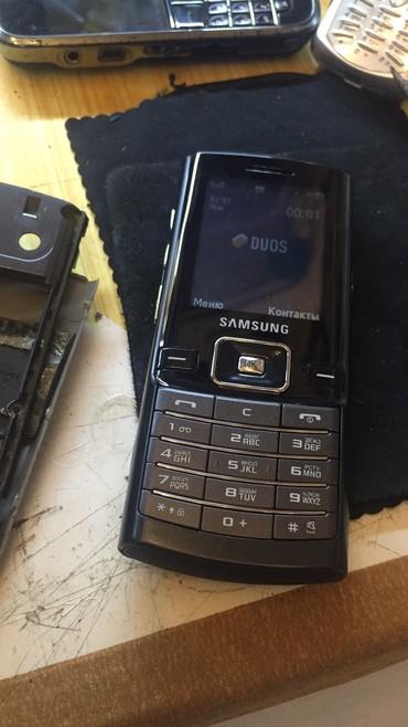 Samsung d780 - Azərbaycan: Yeni Samsung D780