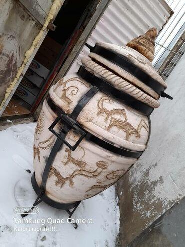 рубщик мяса в Кыргызстан: Тандыр. Саймалуу таш. Можно приготовить разные мясо, можно на угле и