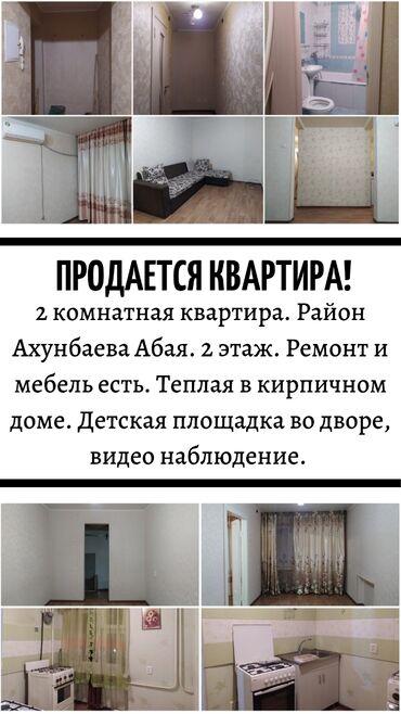 готовые квартиры тс групп в Кыргызстан: Продается квартира: 2 комнаты, 42 кв. м