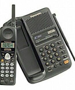 Bakı şəhərində Panasonik ev telefonu yaponiya