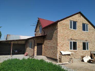 Недвижимость - Селекционное: 120 кв. м, 5 комнат, Забор, огорожен