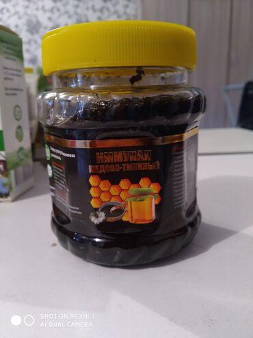 Иммунал медово- тминный Применение:Укрепление иммунной системы