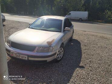 Volkswagen в Кыргызстан: Volkswagen Passat 1.8 л. 1999 | 1 км