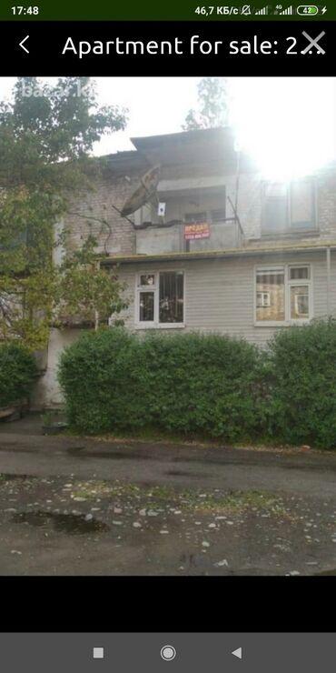 Продается квартира: 105 серия, 2 комнаты, 50 кв. м