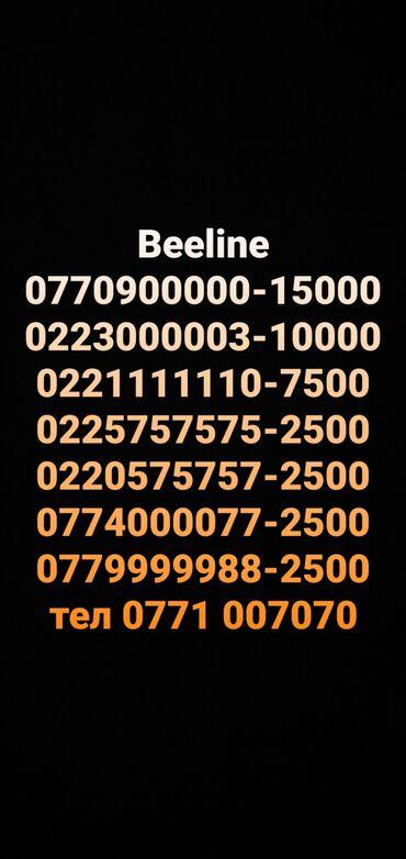 рамка для номера авто перевертыш в Кыргызстан: VIP номера от Beeline