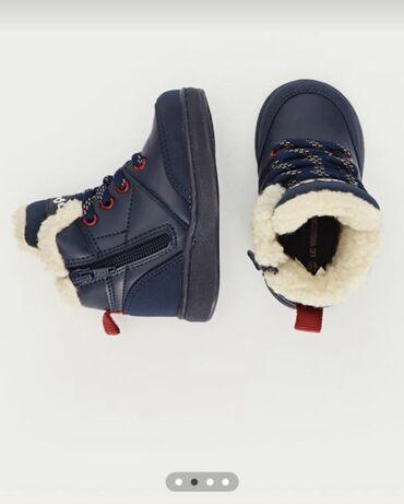Детская обувь - Бишкек: Новые детские ботиночки с этикеткой, демисезонные, утеплённые