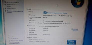 500gb wd green sata в Кыргызстан: Компьютер core i3 550 / 4gb / 500gb / palit gt630 ddr3 128b /