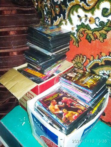 Диски АКЦИЯ: при покупке 3 дисков 4 в ПОДАРОК