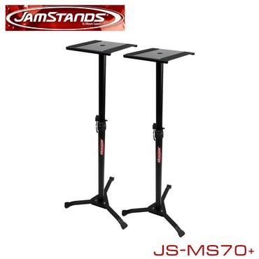 Студийные микрофоны - Кыргызстан: Стойка мониторная Jamstands JS-MS70+