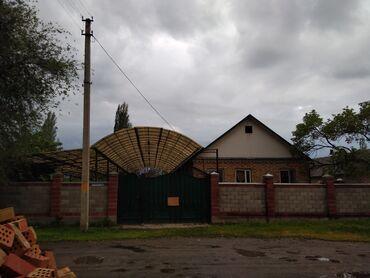 прод дом в Кыргызстан: Прод дом, 18сот скважина 7 комнат дом 120 кв.м хоз.постр сад большой