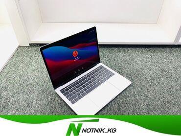 мылтык 16 цена ош in Кыргызстан   САНТЕХНИКТЕР: MacBook Pro 13 (2017)-MacBook Pro 13-модель-А1708-процессор- core