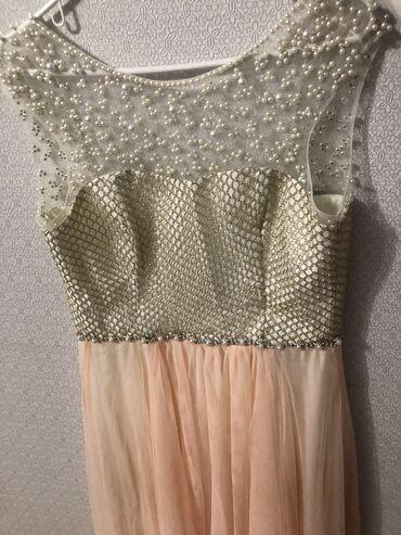 Продам вечернее платье в пол, верх золотой корсетный, низ нежно персик