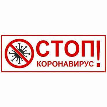 telefon motorola l6 в Кыргызстан: Ковид 19 жана пневмониядан кийин организимди калыбына