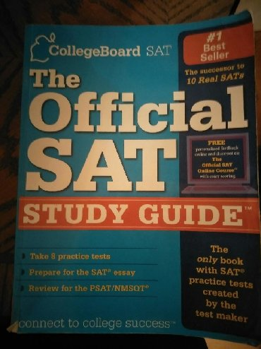 SAT book with 8 practice tests