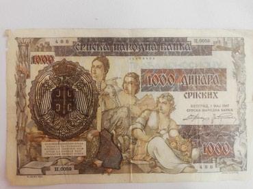 Stara novcanica iz 1941 godine