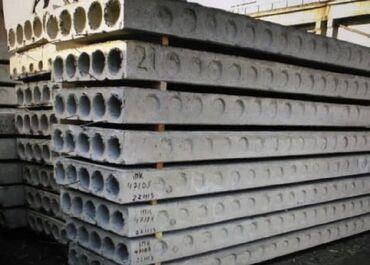 плита спиральная в Кыргызстан: Плиты перекрытия