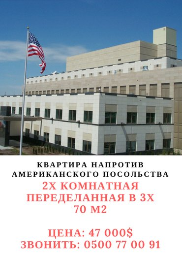 свежая двухкомнатная переделанная в 3х комнатную в южной части в Бишкек