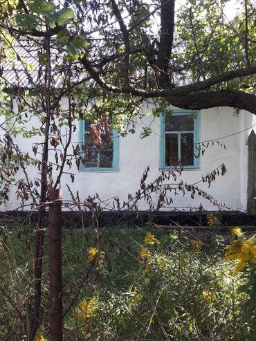 bag for women в Кыргызстан: Продам Дом 60 кв. м, 4 комнаты