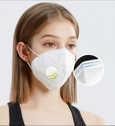 Срочно продаю маски респираторы KN 95! Цена срочная. Оптом и в розницу