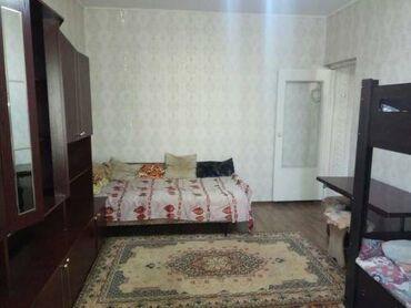 квартира берилет аламедин 1 in Кыргызстан   УЗАК МӨӨНӨТКӨ: 1 бөлмө, 34 кв. м, Эмереги менен