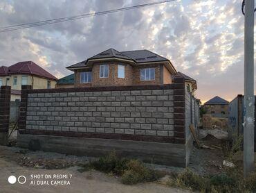 сары озон городок бишкек в Кыргызстан: Продам Дом 200 кв. м, 5 комнат