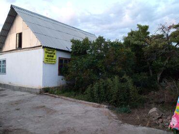 Недвижимость - Бает: 93 кв. м 5 комнат, Гараж, Подвал, погреб, Забор, огорожен