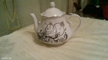 Çaydan