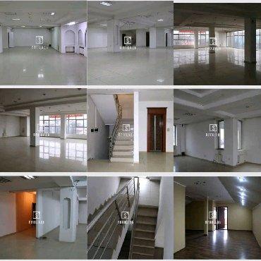офисное здание в Кыргызстан: Сдаю 250м2 на улице Советская/Медерова. Первый этаж. Здание