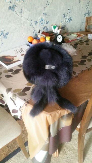 Продается зимняя женская шапка, в Бишкек