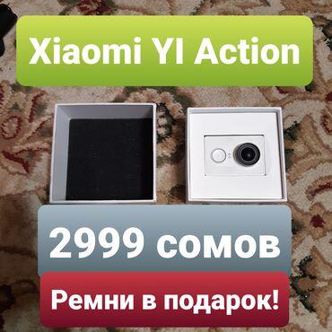 Продаю экшн-камеру Xiamo YI Action. Техника Xiami славится своей
