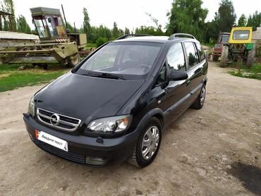 Opel Zafira 2003 в Токмак