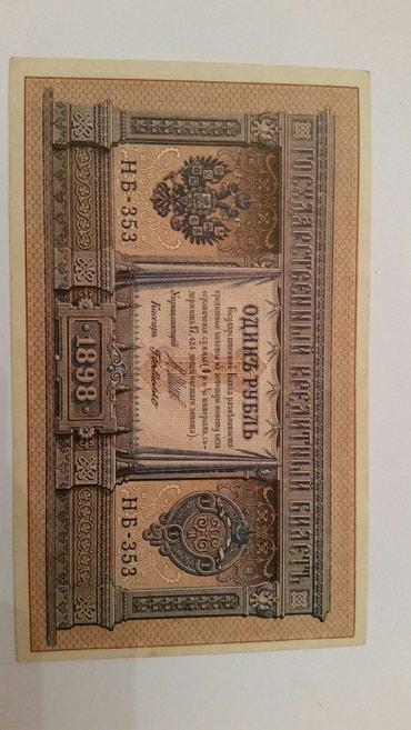 Купюры в Кыргызстан: Продаю коллекцию денежных купюр разных стран, помимо тех,что на