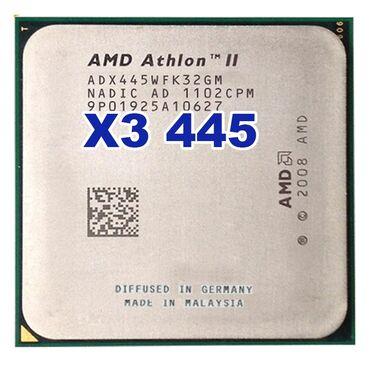 Amd athlon II x3 445. 3.1 ГГц