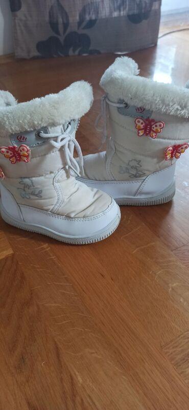 Zenske sandale broj - Srbija: Dečije tople čizmice br 25.Očuvane,ne oštećene!Postavljene,mekane