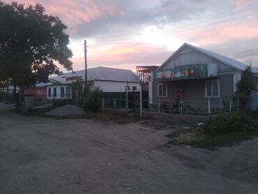 Недвижимость - Ананьево: Продаю дом под бизнес с Ананьево по улице Советская 62 рядом с СТО и