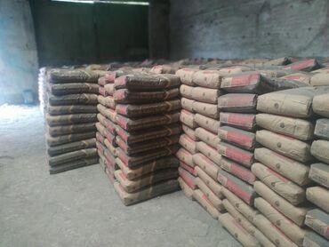 бетон плита цена бишкек в Кыргызстан: Цемент песок сеяный отсев глина извест мешками