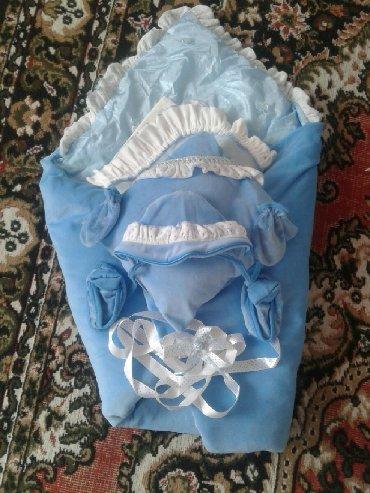 сумку для выписку в Кыргызстан: Конверты на выписку:синий,салатовый. Пользовались только на выписку