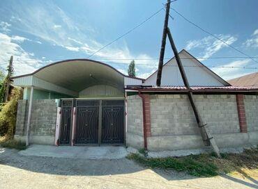 вай фай роутер билайн кыргызстан в Кыргызстан: Продам Дом 200 кв. м, 5 комнат