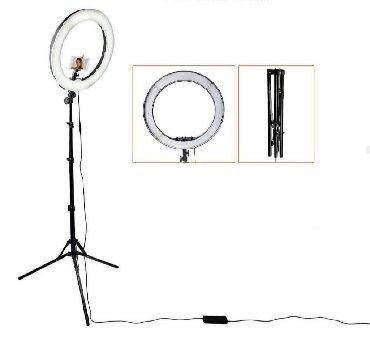 штатив для камеры в Кыргызстан: Светодиодный кольцевой светильник для селфи для фотосъемки, 10 дюймов