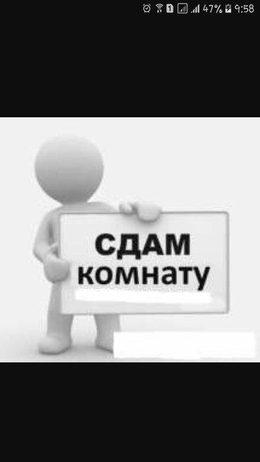 кв берилет 2 кызга в Бишкек