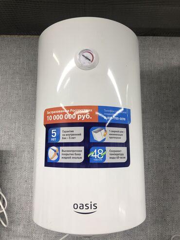 проточный кран водонагреватель купить в Кыргызстан: Водонагреватель Российский Oasis VL-80ТК «ТАБЫЛГА» 1-этаж, линия Ж-15