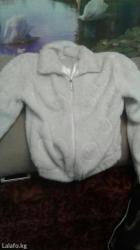 Мягкая курточка в Бишкек